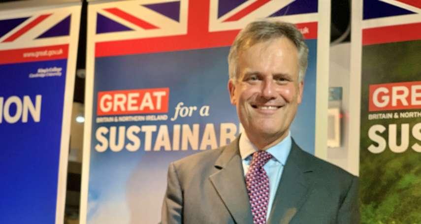 想要更有台灣味的中文名!英國代表鄧元翰新名字用民主方式產生