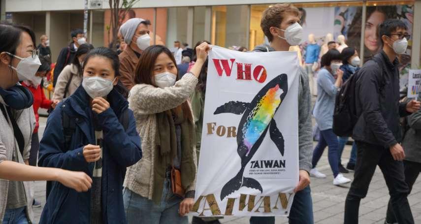 健康權是人權》奧地利僑胞籲挺台參加WHO 駐奧代表張小月:國際防疫不能缺台灣