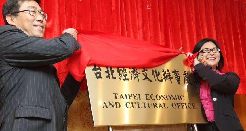 香港關閉駐台灣辦事處 回顧風雨飄搖的「港台特殊連結」