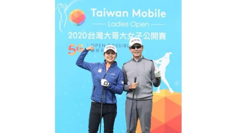 徐薇淩勇奪LPGA生涯首冠 台灣史上第六位 台灣大董事長蔡明忠跨海祝賀 頒發激勵獎金