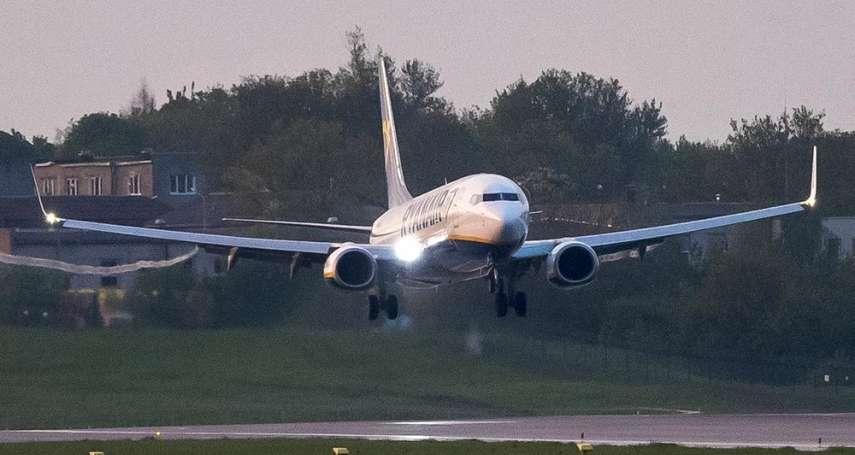 總統下令「劫機」抓反對派》歐盟、英國發布飛航禁令 白羅斯會有什麼損失?