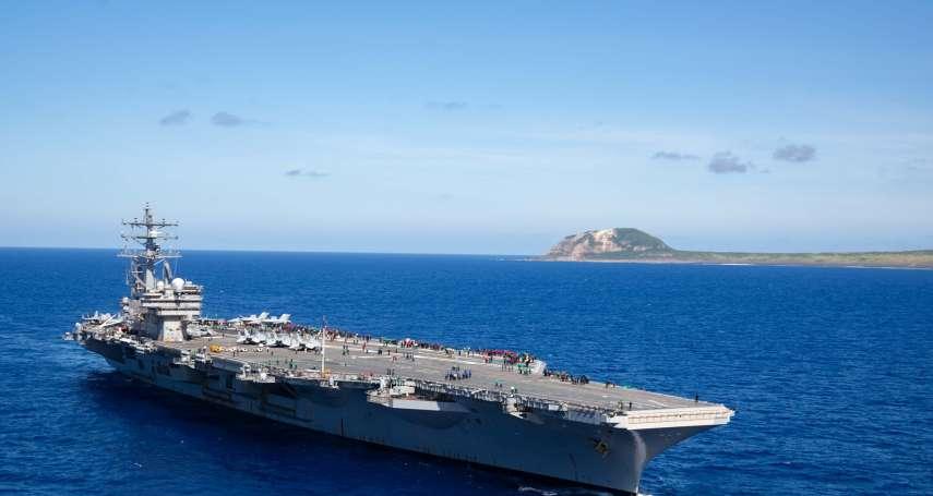 亞太戰力陷空窗?支援阿富汗撤軍,美軍將西太平洋唯一航母調往中東