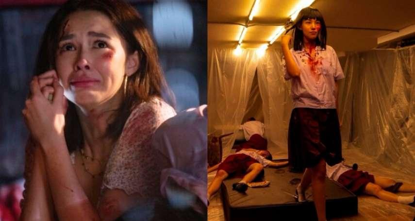 影評/Netflix《轉學來的女生2》血腥殘暴劇情升級!7個暗黑校園故事揭私刑者施暴過程