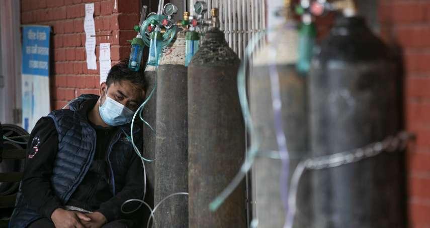 疫情下的「缺氧」危機》全球醫用氧氣大短缺 多國恐淪為印度第二