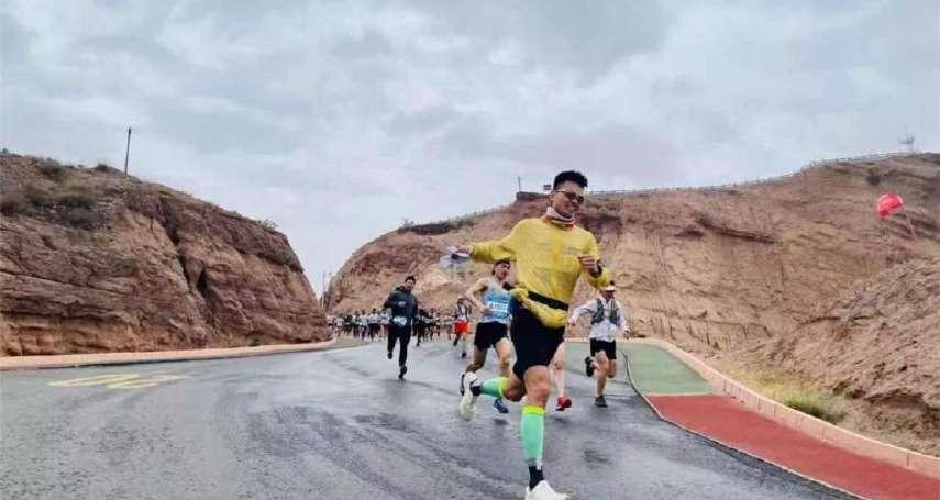 無人到達終點的馬拉松》下山路都是凍僵屍體,牧羊人從死神手中救出6名跑者