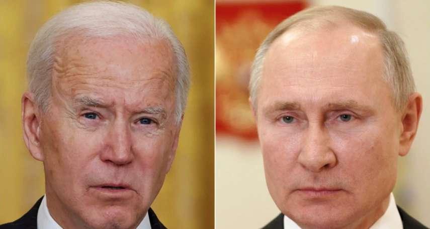 後川普時代第一場美俄高峰會!拜登與普京下個月在日內瓦面對面