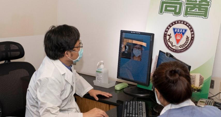 防疫期間用LINE也可以看病 高醫今啟動「視訊診療門診」