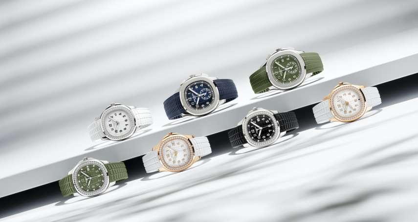 主張「運動時尚」與「現代感」,百達翡麗 Aquanaut 新錶款有哪些重要亮點?