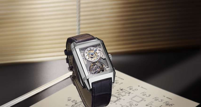REVERSO翻轉系列腕錶 始自1931年的永恆傳奇