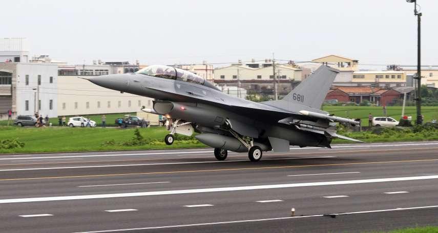 慶祝814!空軍大小演訓罕見曝光 AIM-120中程空對空飛彈成亮點