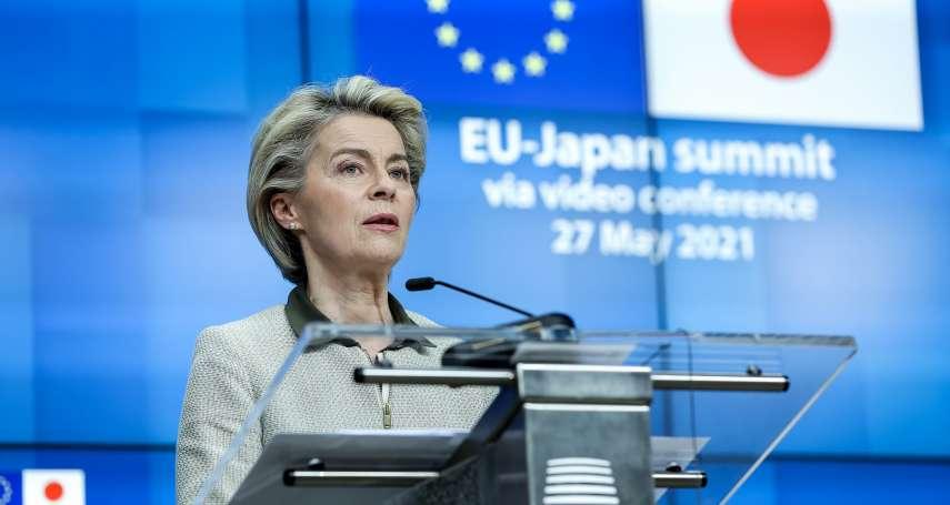 日本、歐盟領袖峰會聲明 首次表明台海和平穩定重要性