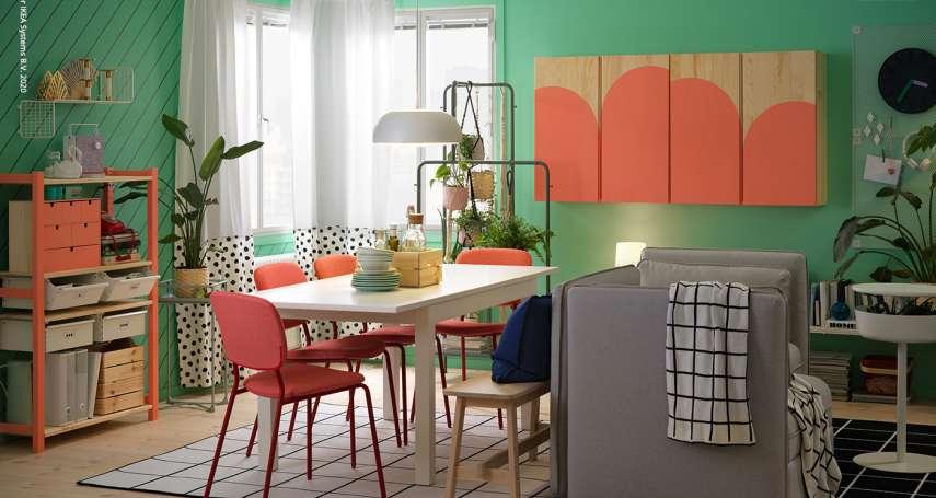 IKEA免費線上背景開放下載!在家工作視訊不怕家裡亂,12種不同風格隨心情更換