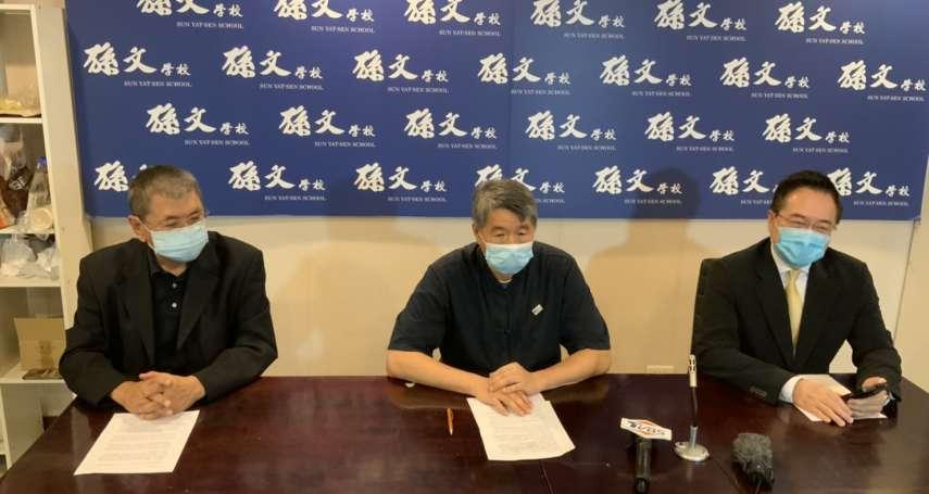 張亞中宣布獲贈BNT、中國國藥疫苗各500萬劑 喊話衛福部協助申請進口