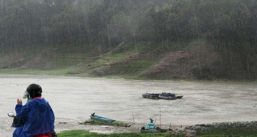 不用再供5停2了!連日大雨挹注水庫,苗栗、台中、北彰化解除為期2個月的限水