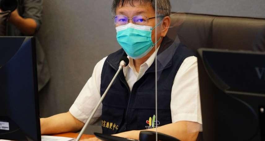 台灣疫情有望翻轉?醫讚柯文哲「台北抓很準」:其他區域是關鍵