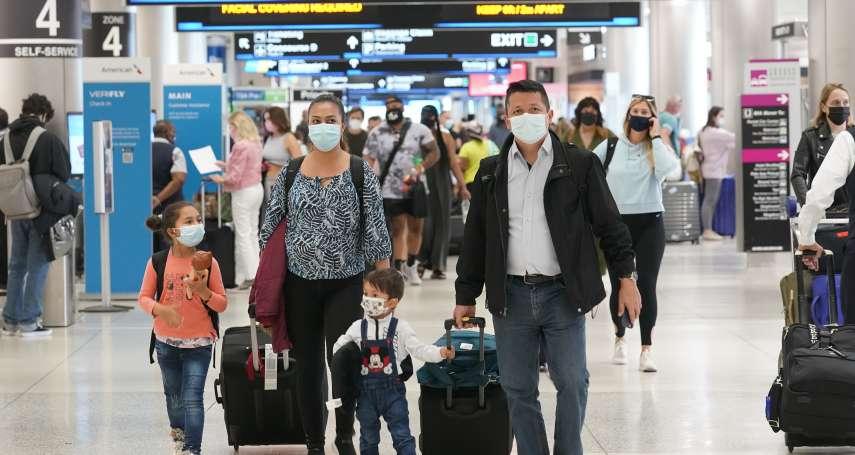 拉美有錢人掀「疫苗旅遊」風潮 實現接種疫苗夢成奢侈特權