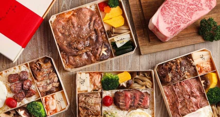 台北Top 9家外送外帶美食整理,日式、韓式、泰式、義式⋯⋯頂尖料理在家安心品嚐