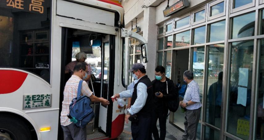 因應疫情持續三級警戒  高市公車運力6/3~6/14調整為7成
