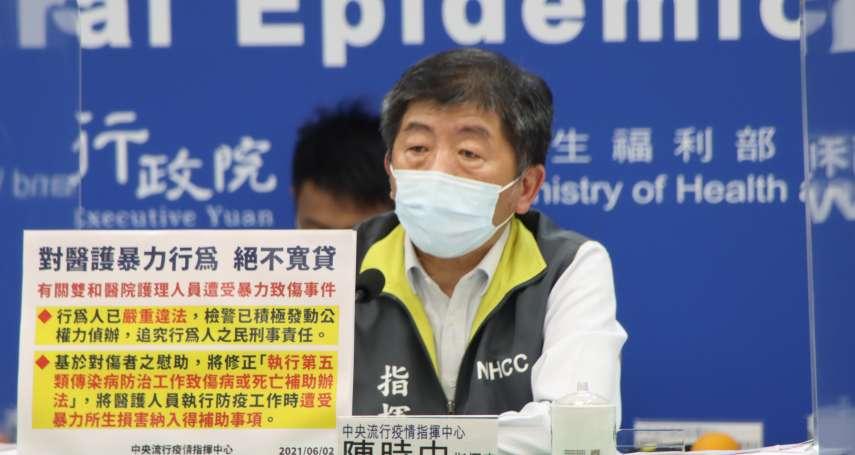 新冠肺炎》新增339例本土、死亡21例!醫師憂:回到+0已不可能,設疫苗站比快篩更重要
