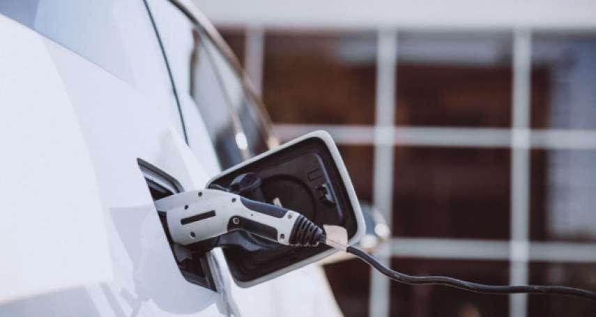 搶搭電動車投資熱潮  鎖定哪裡最有利?