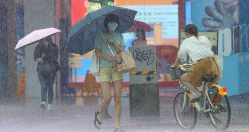颱風「烟花」最快今天成形!氣象局曝2大降雨熱區,中午過後將有局部大雨