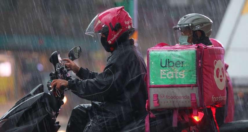 Uber Eats、Foodpanda機車外送員必備保險有哪些?過來人曝3選擇,兼差多賺錢才保障