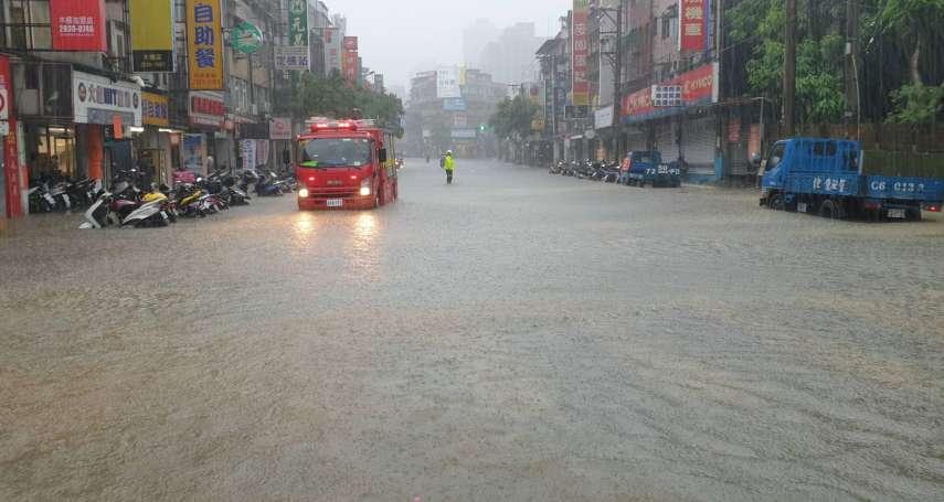 張競觀點:風雨聲中談淹水區建檔