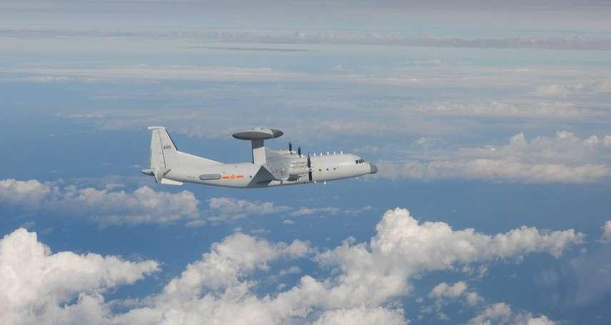 共機又擾台 空軍證實空警-500預警機侵入我西南空域