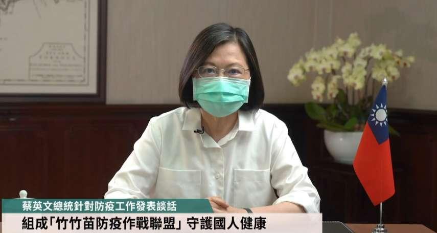 蔡英文致電竹竹苗三縣市長 請求成立防疫作戰聯盟