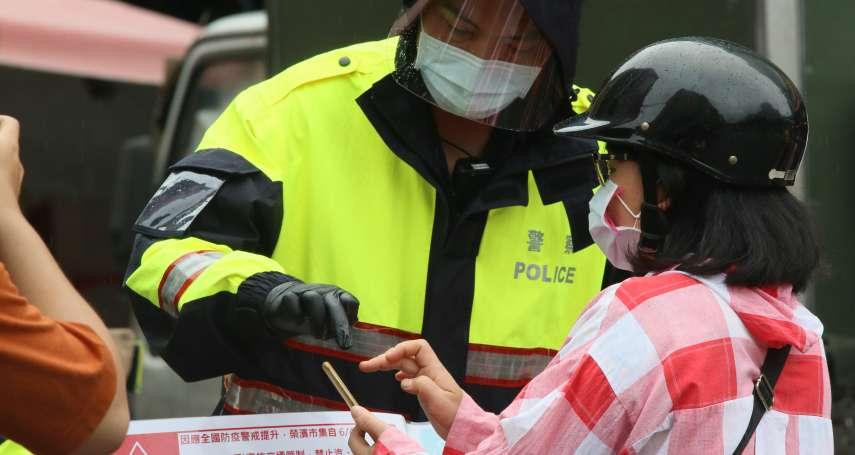 李忠謙專欄:東亞紛紛淪陷,台灣仍在死守—關於印度變種病毒,世界教給我們什麼?