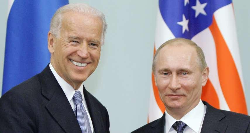 拜登與普京峰會》專家分析:中俄沒有真感情,美國應該拉攏俄羅斯遠離中國