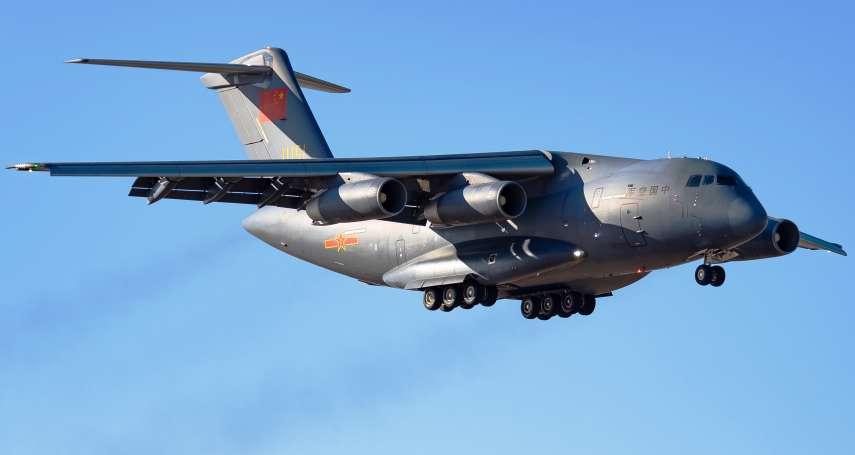 揭仲專欄:共軍威懾南海各國,運輸機群現身九段線最南端