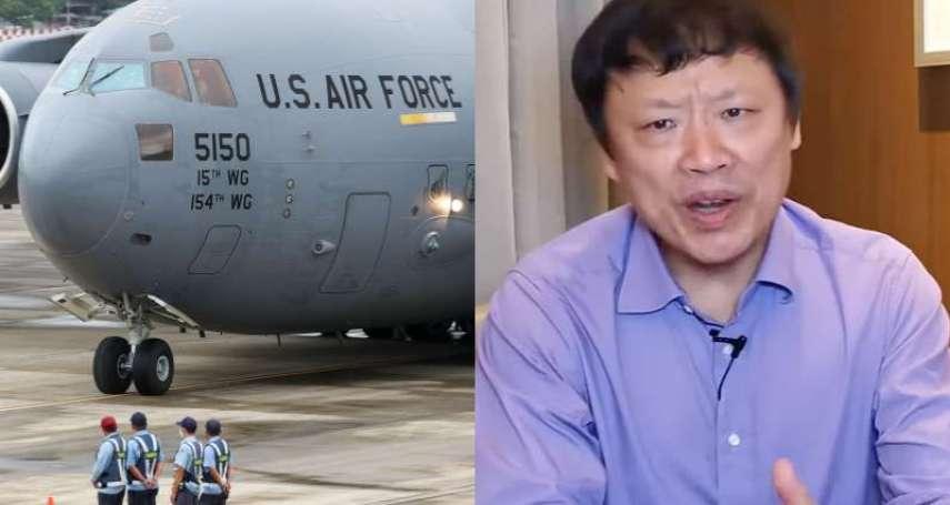 美軍機來台又踩紅線?《環時》總編氣炸撂話 反被中國網民酸爆