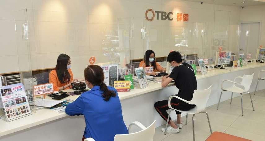 有線電視湧愛心!TBC捐贈兩千萬 企業一心共同抗疫