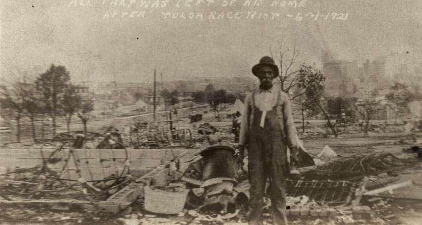 閻紀宇專欄:百年前,美國發生一場種族大屠殺