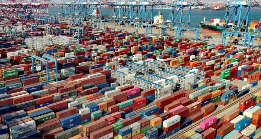 經濟熱議》全球經濟復甦放緩?中國5月出口增速下滑,透露出那些訊息?
