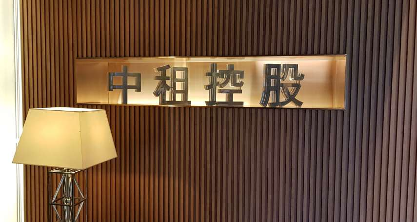 首創依ESG分配額度  新加坡中租金融完成1.68億美元聯貸