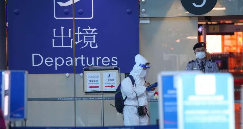 準備出國讀書的台灣留學生打得到疫苗嗎?教育部回應了!