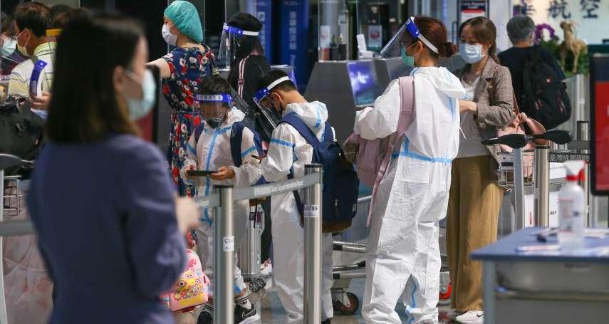 飛出國打新冠疫苗違法嗎?觀光局回應了