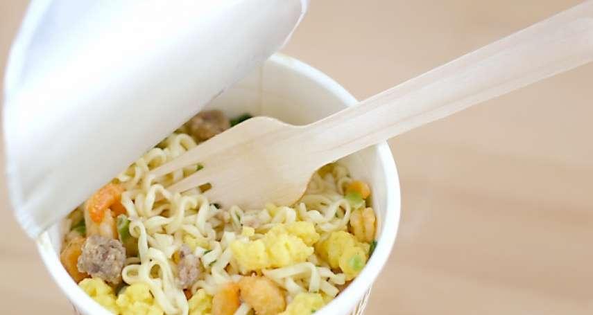泡麵吃完湯別急著倒掉!內行人教你用一顆蛋變出豪華茶碗蒸,香濃層次日本人都驚豔