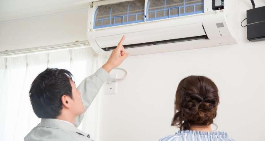 冷氣換季沒清洗,小心下次開機狂漏水!空調專家傳授完整7大保養撇步,不怕內部零件壞光光
