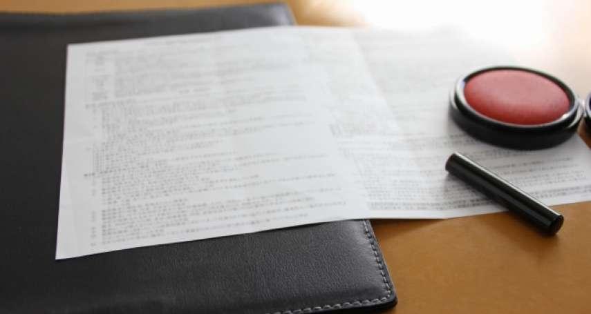 房貸還沒繳完就往生,親人不想繼承債務怎麼辦?專家曝關鍵一動作閃掉負債
