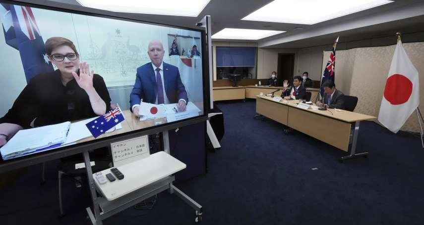 日本、澳洲聯合聲明首度關切台海局勢 外交部:台海和平對自由開放印太地區不可或缺