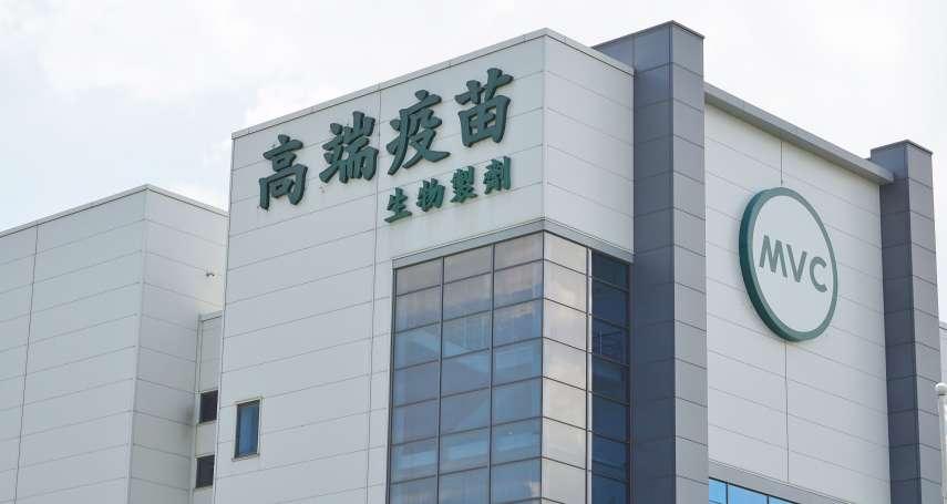 高端疫苗到友邦巴拉圭進行三期實驗 台灣外交部樂觀其成