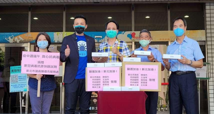 議員攜手地方善心人士 捐贈千份「新冠病毒抗原快篩試劑」助新北抗疫