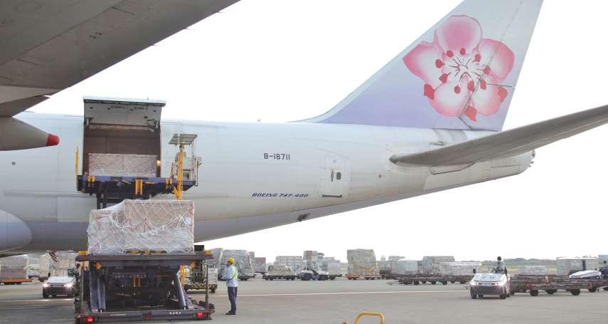 各界集資捐贈、華航無償運送 日製「防疫新武器」傍晚抵台!