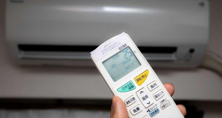 吹冷氣設定這溫度,反而更浪費電!台電親自公開5個最省電做法