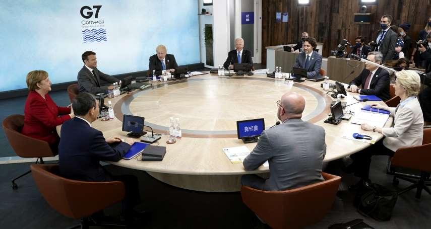 G7領袖峰會公報首度提台海和平 要求再度調查中國新冠疫情起源