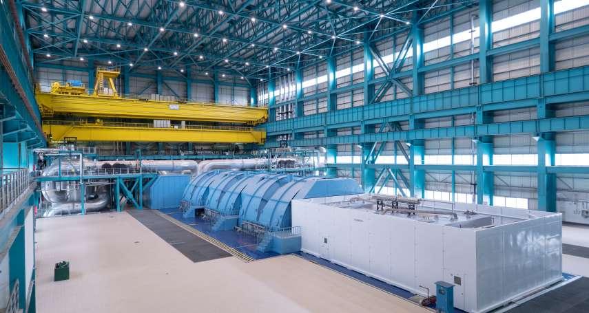中國台山核電廠燃料棒破損!美媒揭露之後被迫停機檢修