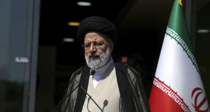 伊朗總統大選》最高領袖哈米尼親信看好勝出 強硬保守派可望重掌政權